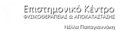 logo-physiotherapy