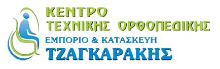 tzagkarakis-logos tzagkarakis logos